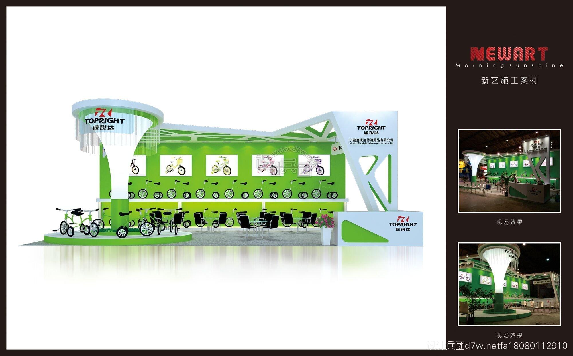途锐达-上海婴童小时展乐高玩具11005个积木10696图片