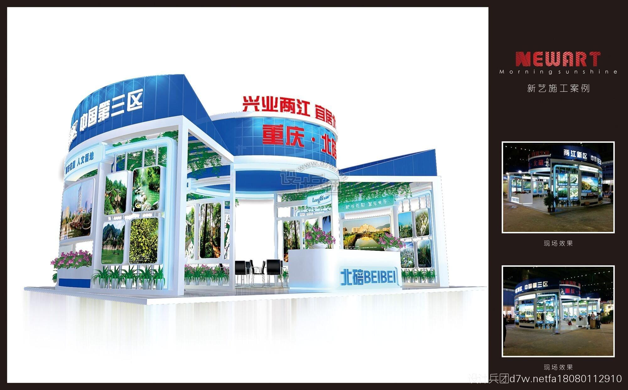 途锐达-上海婴童玩具展乐高积木有点松图片