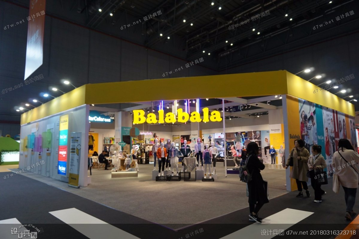 balabala——2018上海服装展 - 设计兵团_展厅_博物馆