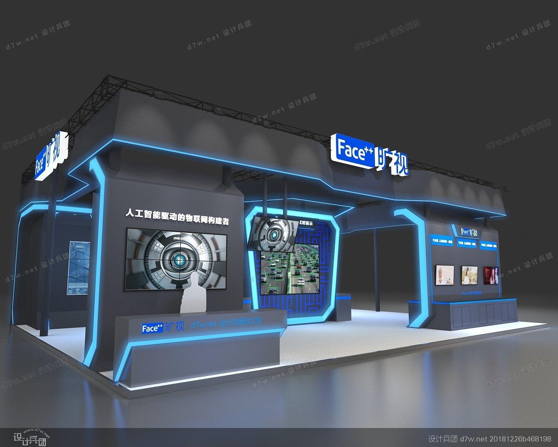 旷视科技-3d max 2010 - 设计兵团_展台模型_3d模型