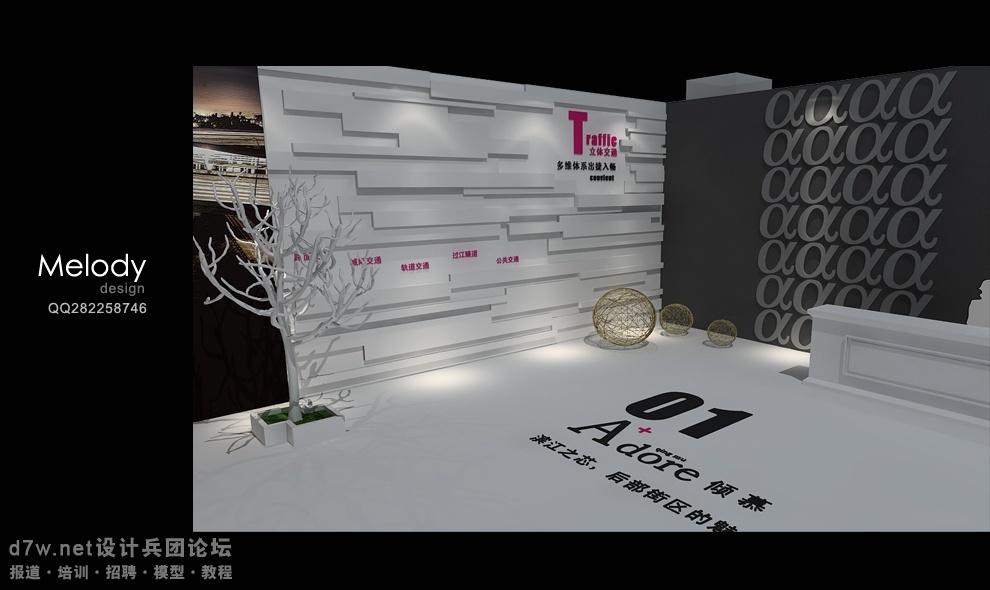第4页更新。少壮不努力长大做设计。3。4页广州南方模具设计学院图片