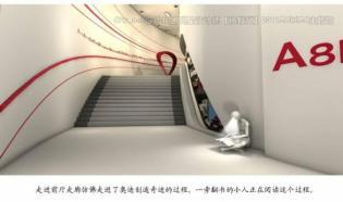 不忘初心-一个理想主义者的设计路【设计兵团讲堂】第3期主讲 杨毅斌 介绍(3)