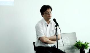 第5集-杨毅斌 形而下设计
