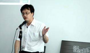 第2集-杨毅斌 什么是设计