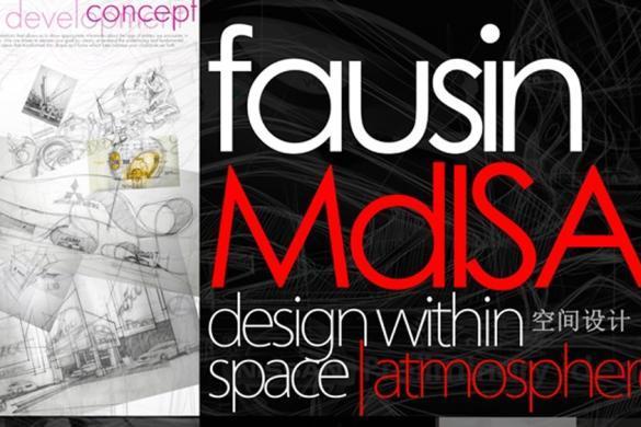 【设计兵团讲堂】20+ 美籍车展设计师 Fausin 20年设计历程大回顾