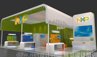 NXP展台设计