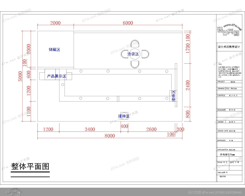 最终CAD-Model.jpg