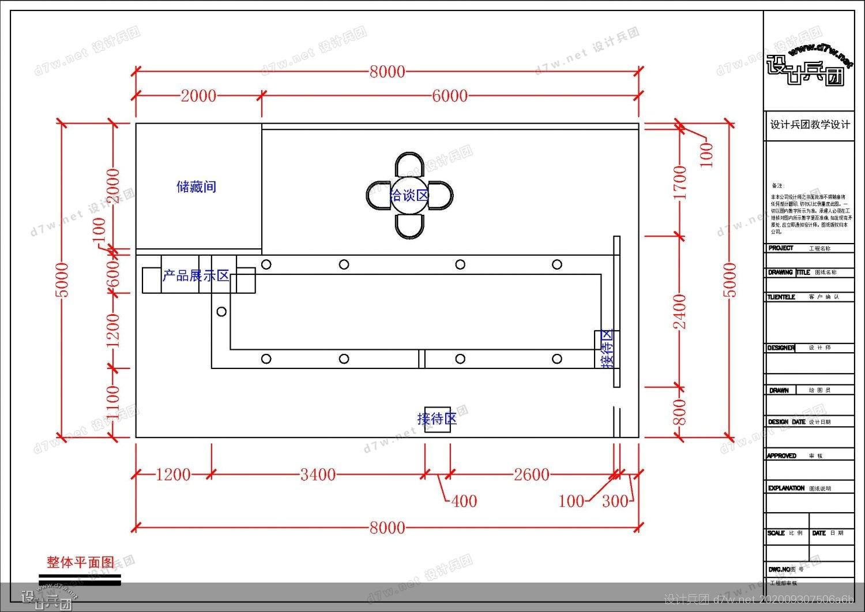 CAD施工圖-模型.jpg
