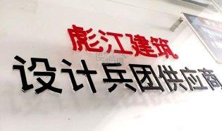 yuanhuajie