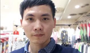 yinqiang