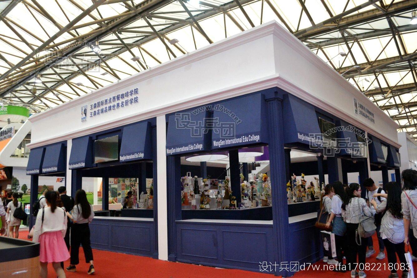 上海烘焙展时间_王森国际西点--2016上海烘焙展 - 设计兵团_展厅_博物馆设计_展览 ...