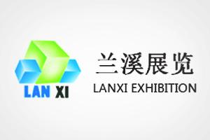 lanxizhanlan