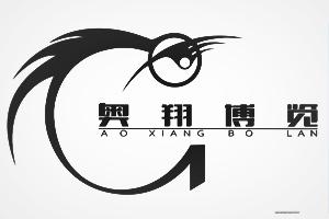 北京奥翔博览