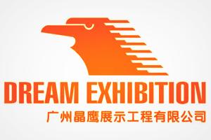 广州晶鹰展示