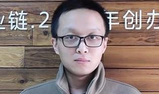 刘畅123
