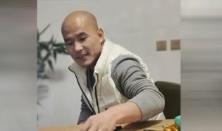 yuanbensheji