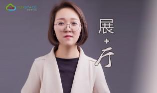 zhongqin123