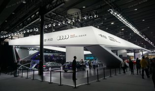 第十七届广州国际汽车展(2019 AUTO GUANGZHOU)