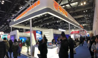 2019北京国际智慧教育展览会(2019 SmartShow 智慧教育展)