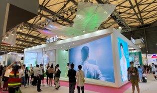 第二十五届中国美容博览会(2020 CBE 上海新国际美博会)