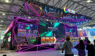 第十八届中国国际数码互动娱乐展览会(2020上海ChinaJoy游戏展)