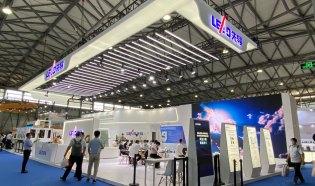 第十四届(2020)国际太阳能光伏与智慧能源(上海)大会暨展览会(2020 SNEC 上海光伏展)