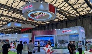 IE expo China 2020 第二十一届中国环博会(2020 上海环博会)
