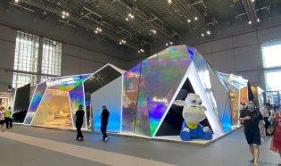 第46届中国(上海)国际家具博览会(2020上海虹桥家博会)