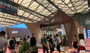 第二十六届中国国际家具展览会(2020 FURNITURE 上海新国际家具展)