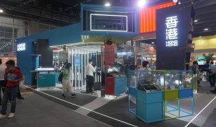 2020广东21世纪海上丝绸之路国际博览会