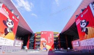 2020中国国际进口博览会CIIE(2020上海进博会)
