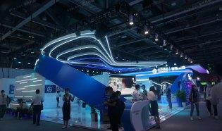 2020中国移动全球合作伙伴大会 5G+