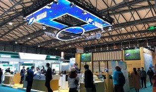2020第二十届世界制药原料中国展(CPhI China 2020)