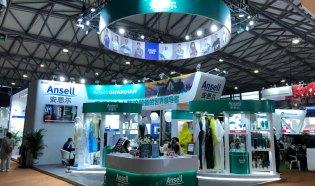 第十五届世界制药机械、包装设备与材料中国展(P-MEC China 2020)