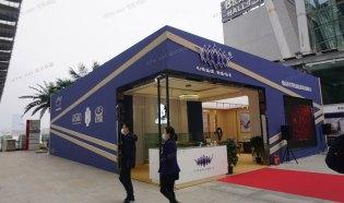 2020广州国际酒店用品展