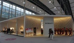 第47届中国(广州)国际家具博览会(一期)(2021 CIFF广州家博会)