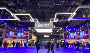 2021年中国家电及消费电子博览会(2021 AWE上海家电展)
