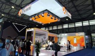 SNEC第十五屆(2021)國際太陽能光伏與智慧能源(上海)展覽會暨論壇(2021上海光伏展)