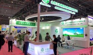 (2021上海FIC)第二十四届中国国际食品添加剂和配料展览会,暨第三十届全国食品添加剂生产应用技术展示会