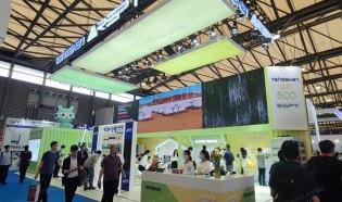 第十五届 (2021) 国际太阳能光伏与智慧能源 ( 上海 ) 大会暨展览会