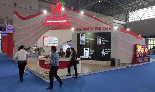 2021年第七届中国西部旅游产业博览会,暨2021重庆国际文化旅游产业博览会(西旅会)