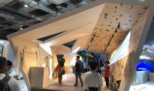 2021中国国际家用纺织品及辅料(秋冬)博览会