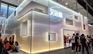 2021第23届中国(广州)国际建筑装饰博览会