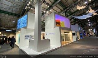 2020 Swissbau 瑞士巴塞尔国际建材展