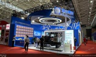 2021亚洲农业与食品产业博览会(青岛)&2021第十九届中国国际肉类工业展览会