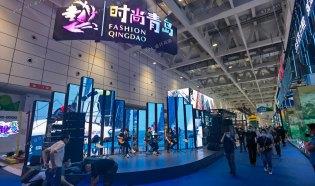 第二届中国旅游文化博览会