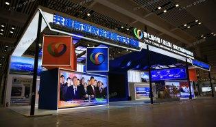 连云港物流科技博览会