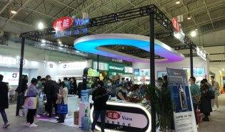 2021中国(北京)眼镜业展览会CIOF