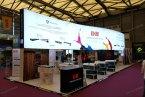 2018第十六届上海国际广告标识展(2018上海广告标识展)