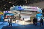 2018第十八届中国国际城市建设博览会(2018北京城博会)